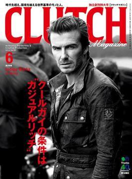 CLUTCH Magazine Vol.27