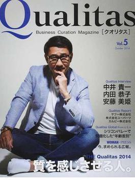 Qualitas Business Curation Magazine Vol.5(2014October) The Qualitas 2014質を感じさせる人。