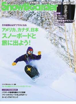 SnowBoarder 2015vol.2 スノーボードと旅にでよう! 特別付録ジェイミー・リントートバッグ