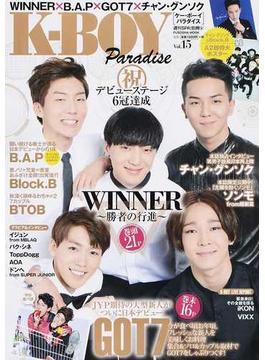 K−BOY Paradise Vol.15 WINNER B.A.P GOT7 チャン・グンソク