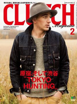 CLUTCH Magazine Vol.35