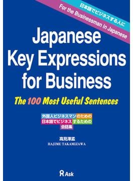 JapaneseKeyExpressionsforBusiness