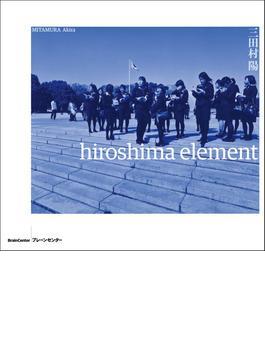 hiroshima element