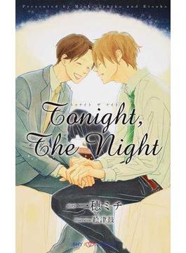 Tonight,The Night(SHY NOVELS(シャイノベルズ))