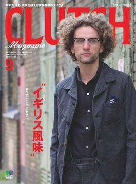 CLUTCH Magazine Vol.42