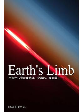 Earth's Limb