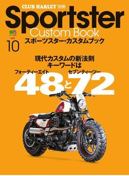 Sportster Custom Book Vol.10