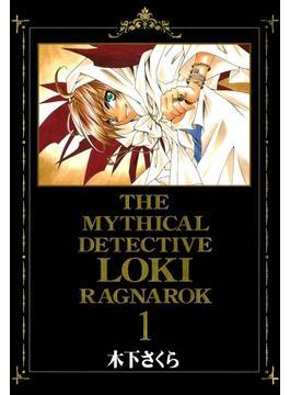【全1-5セット】魔探偵ロキ RAGNAROK(月刊コミックブレイド)