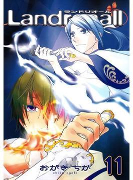 【11-15セット】Landreaall(ZERO-SUMコミックス)