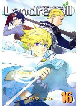 【16-20セット】Landreaall(ZERO-SUMコミックス)
