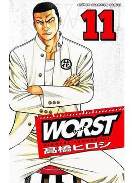 【11-15セット】WORST(少年チャンピオン・コミックス)