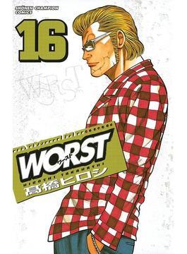 【16-20セット】WORST(少年チャンピオン・コミックス)