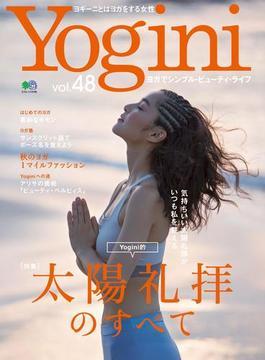 Yogini(ヨギーニ) (Vol.48)