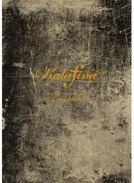 Kalafina LIVE TOUR 2013 Consolation 【文春e-Books】(文春e-book)