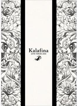 Kalafina LIVE TOUR 2014 【文春e-Books】(文春e-book)