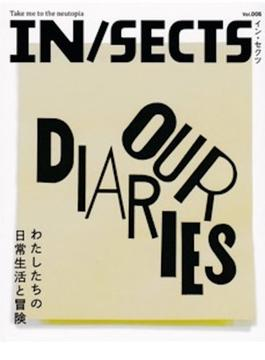 IN/SECTS Take me to the neutopia vol.006(2014December) 特集日記 わたしたちの日常生活と冒険