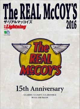 別冊Lightning Vol.146 The REAL McCOY'S 2016(別冊Lightning)