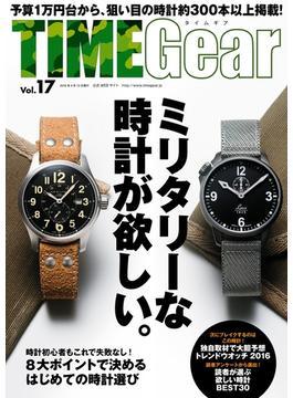 TIME Gear Vol.17