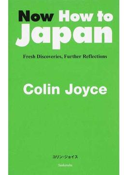 Now How to Japan Fresh Discoveries,Further Reflections