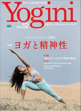 Yogini(ヨギーニ) (Vol.52)