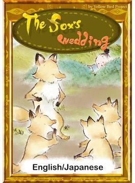 The fox's wedding 【English/Japanese versions】