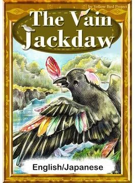 The Vain Jackdaw 【English/Japanese versions】