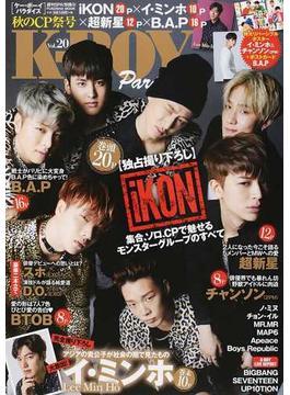 K−BOY Paradise Vol.20 iKON イ・ミンホ 超新星 B.A.P