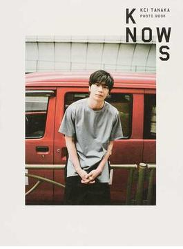 KNOWS 田中圭PHOTO BOOK(TOKYO NEWS MOOK)