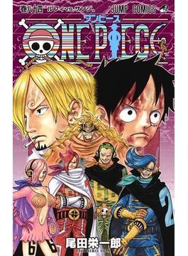 ONE PIECE 巻84 (ジャンプコミックス)(ジャンプコミックス)