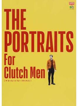 THE PORTRAITS For Clutch Men(エイムック)