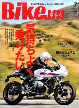 BikeJIN (培倶人) 2017年 07月号 [雑誌]