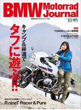 BMW Motorrad Journal vol.10