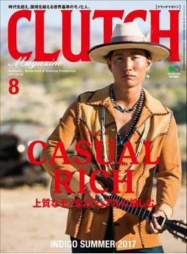CLUTCH Magazine Vol.56