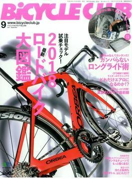 BiCYCLE CLUB (バイシクル クラブ) 2017年 09月号 [雑誌]