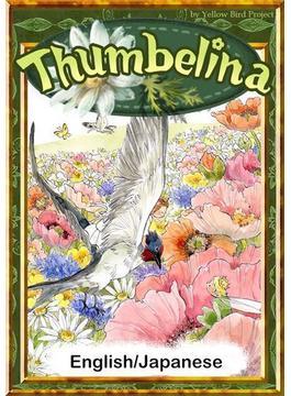 Thumbelina 【English/Japanese versions】