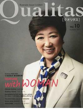 Qualitas Business Issue Curation Vol.10(2017September) with WOMAN