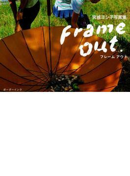 Frame Out. 宮城ヨシ子写真集