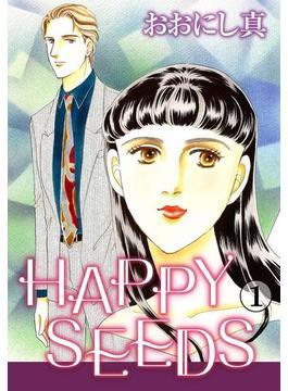 【全1-5セット】HAPPY SEEDS