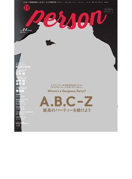 TVガイドperson vol.64(TOKYO NEWS MOOK)