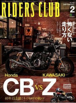 RIDERS CLUB (ライダース クラブ) 2018年 02月号 [雑誌]
