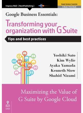 【オンデマンドブック】Transforming your organization with G Suite