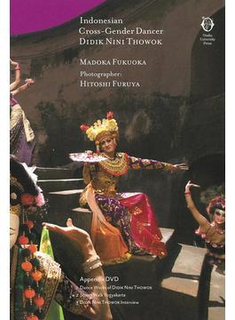 Indonesian Cross‐Gender Dancer DIDIK NINI THOWOK