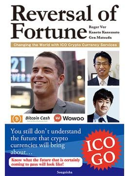 Reversal of Fortune Changing the World with ICO Crypto Currency Services