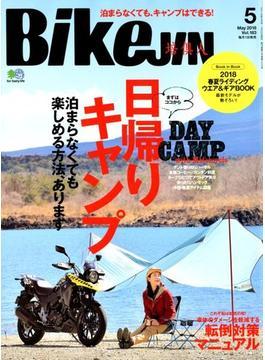 BikeJIN (培倶人) 2018年 05月号 [雑誌]