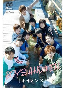 【オンデマンドブック】BOYS AND MEN 『ボイメン X』【期間限定予約】