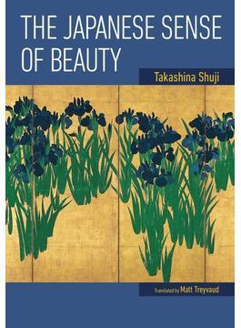 The Japanese Sense of Beauty