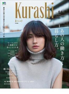 Kurashi Vol.04