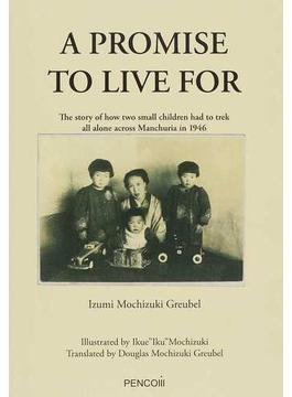 A PROMISE TO LIVE FOR The story of how two small children had to trek all alone across Manchuria in 1946