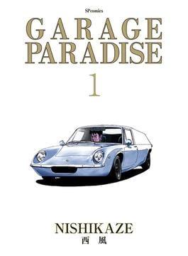 GARAGE PARADISE 1 (SPcomics)(SPコミックス)