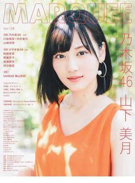 マーキー Vol.128 〈特集〉乃木坂46